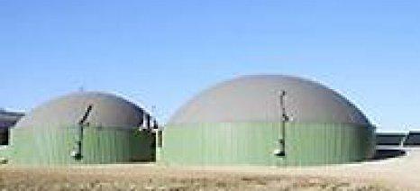 Μονάδα βιοαερίου από απόβλητα τυροκομείου ετοιμάζει η ΕΑΣ Νάξου