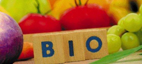 Αναπτύσσεται η αγορά βιολογικών προϊόντων στις ΗΠΑ