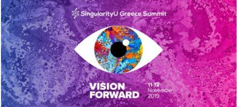 Το SingularityU Greece Summit επιστρέφει