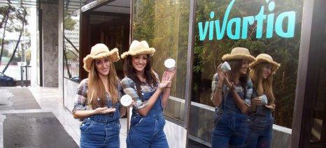 Ξεπέρασε τα 400 εκατ. ευρώ ο δανεισμός της Vivartia το 2014