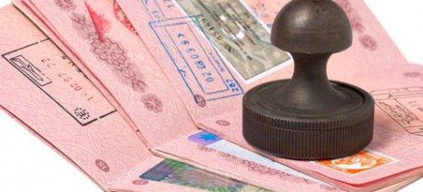 Η Αυστραλία εξετάζει το ενδεχόμενο να αυξήσει το κόστος της βίζας