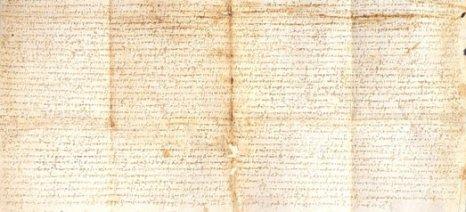 Οι ΗΠΑ επιστρέφουν βυζαντινό χειρόγραφο του 10ου αιώνα