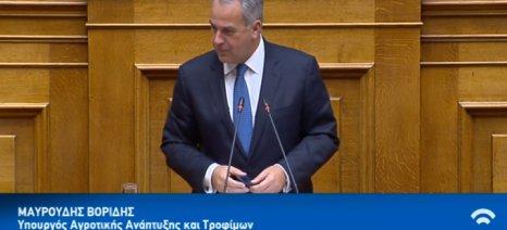 Ολοκληρώθηκε και η αξιολόγηση των Σχεδίων Βελτίωσης από την Περιφέρεια Θεσσαλίας
