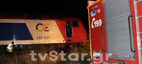 Βοσκός παρασύρθηκε και διαμελίστηκε από αμαξοστοιχία στην Αλίαρτο Βοιωτίας