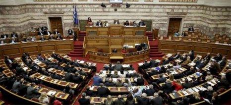 Με 4,5 δισ. ευρώ μέτρα έρχεται το Πολυνομοσχέδιο στη Βουλή