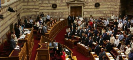 Με 230 ψήφους υπέρ, εγκρίθηκε το νομοσχέδιο