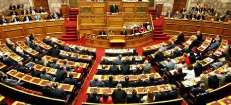 103 τροπολογίες κατατέθηκαν για το Νομοσχέδιο για την Άνια