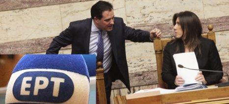 Κόντρα Κωνσταντοπούλου-Γεωργιάδη για το νομοσχέδιο για την επαναλειτουργία της ΕΡΤ