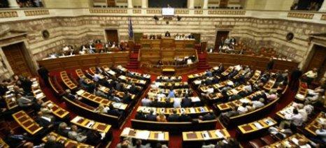 Ολοκληρώθηκε κατά πλειοψηφία η υπερψήφιση του νέου αγροτικού πολυνομοσχεδίου