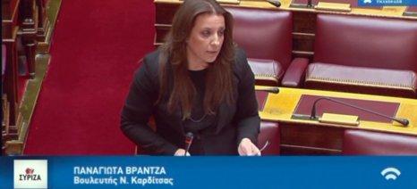 Ερώτηση Βράντζα για τη δημοσιοποίηση των κριτηρίων κατανομής του εθνικού αποθέματος δικαιωμάτων ενίσχυσης