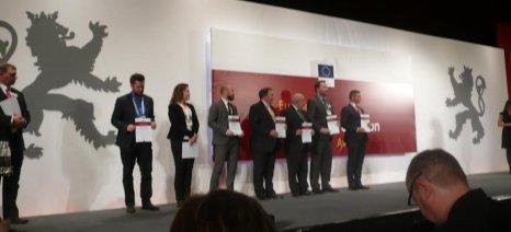 Βραβεύτηκε το υπουργείο Αγροτικής Ανάπτυξης στα πλαίσια των Ευρωπαϊκών Βραβείων Προώθησης της Επιχειρηματικότητας 2015