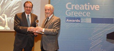 Για την Πλατφόρμα Εξαγωγών του βραβεύτηκε ο ΣΕΒΤ στα Creative Greece Awards