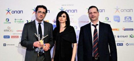 Βραβείο στο «ΘΕΣγάλα» για την εξυπηρέτηση πελατών