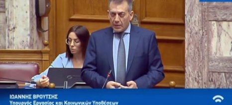 Υπαναχωρεί ο Βρούτσης: Δεν θα πληρώνουν εισφορές οι συνταξιούχοι με αγροτικό κλήρο και εισόδημα έως 10.000 ευρώ