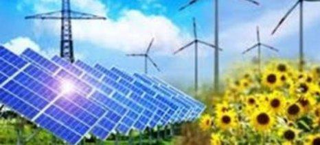 Νέος ενεργειακός συνεταιρισμός στην Θεσσαλονίκη