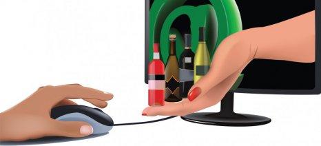 Η ψηφιακή κινητικότητα είναι το μέλλον του κρασιού