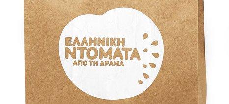 Για το θερμοκήπιο της Wonderplant και τη μεταφορά της Chipita συζήτησαν Θεοδωρόπουλος-Δραγασάκης