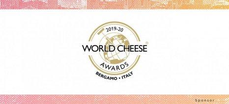 Η Εθνική Τράπεζα χορηγός του «Best Greek Cheese Award» για τη στήριξη των παραγωγών τυροκομικών προϊόντων