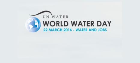 Παγκόσμια Ημέρα Νερού η 22α Μαρτίου