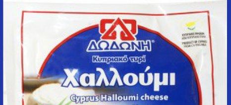 Το δικό της Χαλλούμι λανσάρει στην ελληνική αγορά η Δωδώνη