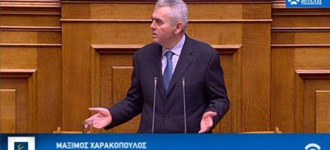 Χρονοδιάγραμμα πληρωμών για τις δασώσεις γεωργικών γαιών ζητά με ερώτησή του ο Χαρακόπουλος