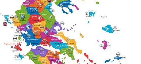 Οι μάρκες αυτοκινήτου ανά νομό που προτίμησαν οι Έλληνες το 2017