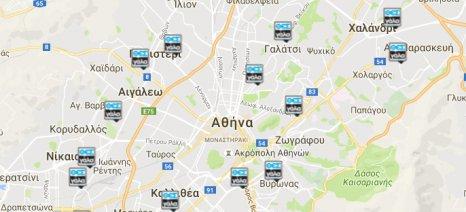 Νέο αυτόματο πωλητή στην Αθήνα πρόσθεσε στο δίκτυό του ο Συνεταιρισμός ΘΕΣγάλα