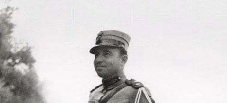 Αστυνομική διαταγή του 1907 στη Ματαράγκα Καρδίτσας