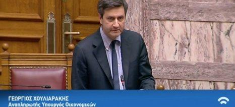 Κατατέθηκε στη Βουλή η τροπολογία για την κατάργηση του τέλους επιτηδεύματος στους συνεταιρισμένους αγρότες