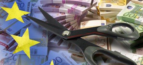 Πληθαίνουν οι φωνές για ελάφρυνση του ελληνικού χρέους