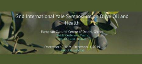 Διεθνές Συμπόσιο του Πανεπιστημίου Yale στους Δελφούς για το ελαιόλαδο και την υγεία