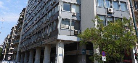 Το κείμενο με τις θέσεις της Ελλάδας για τη νέα ΚΑΠ - διατήρηση προϋπολογισμού και επανεξέταση πράσινης ενίσχυσης