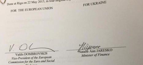 Ετήσιο κέρδος 400 εκατ. ευρώ στον ουκρανικό αγροτικό τομέα από τη συμφωνία με Ε.Ε.