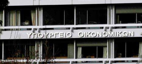 Ανησυχία στο ΥΠΟΙΚΟΝ για τις λιγοστές φορολογικές δηλώσεις που έχουν υποβληθεί