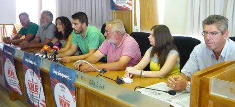 ΚΚΕ Καρδίτσας: Ο Αποστόλου νομίζει ότι απευθύνεται σε λωτοφάγους