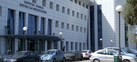 Έκτακτη χρηματοδότηση στα Πανεπιστήμια ύψους 12.417.034,41 ευρώ για το έτος 2019