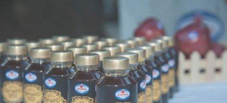 «ΖΑΓΟΡΙΝ»: Το πετιμέζι από μήλο στη διεθνή αγορά