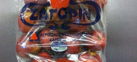 Οχτώ νέα προγράμματα προώθησης ελληνικών προϊόντων ενέκρινε χθες η Κομισιόν
