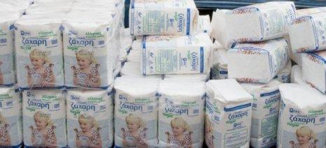 Τέλος εποχής για την Ελληνική Βιομηχανία Ζάχαρης - Κλείνουν τα εργοστάσια, προοπτική μόνον για το Πλατύ