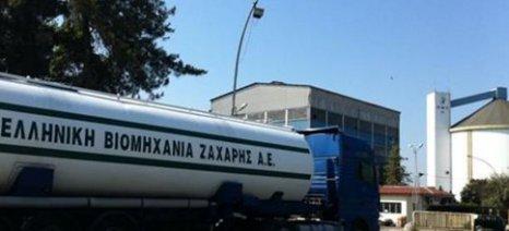 """Η διοίκηση της ΕΒΖ ζητά λύση """"εδώ και τώρα"""" από την κυβέρνηση"""