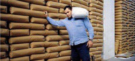Παρέμβαση Τσίπρα για τη διάσωση της ΕΒΖ ζητούν οι εργαζόμενοι