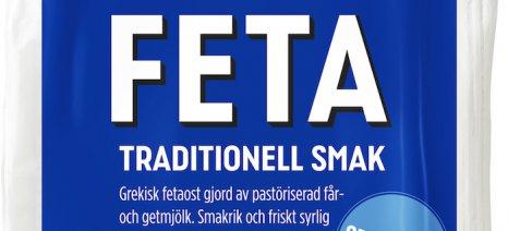 Στην 6η θέση τα ελληνικά μεταξύ των εισαγόμενων τυριών στην αγορά της Σουηδίας