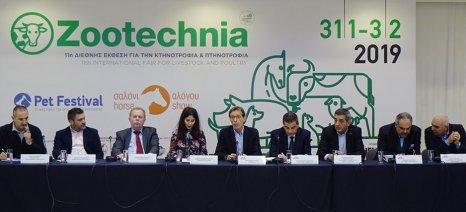 Μεγαλύτερη και έντονα διεθνής η φετινή έκθεση Zootechnia