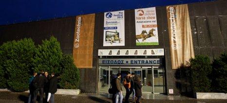 Την κορδέλα της 9ης Zootechnia θα κόψει ο Βαγγέλης Αποστόλου