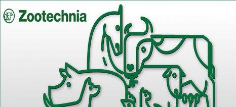 Με επιπλέον περίπτερα, λόγω αυξημένης ζήτησης, η 11η Zootechnia