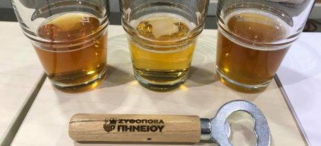 Ο Πηνειός απέκτησε τη δική του… μπύρα
