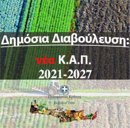 AgroPublic   1 8